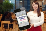 신한은행은 기존 스마트폰 뱅킹 이용고객과 중장년층 및 외국인 고객들이 보다 편리하게 스마트폰뱅킹을 이용할 수 있도록 신한S뱅크mini를 전면 개편했다.
