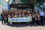 UPS Korea 제12회 글로벌 자원 봉사의 달 봉사활동(단체사진)