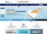 박문각 그룹이 공인회계사 및 세무사 전문 교육 사이트 박문각한성아카데미를 공식 오픈했다.