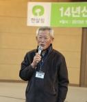 생산자 발언(우렁이농법을 처음 개발한 고 최재명 생산자)-2014년산 쌀 생산관련 회의(2013.12.10.)