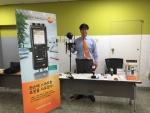 테스토코리아가 2014 한국친환경설비학회 추계학술대회에서 열화상 카메라, 다기능 측정기 등 건축물 설비에 최적화된 측정기를 선보였다