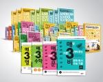 2014 교육계를 흔든 '미국교과서 읽는 리딩'시리즈와 '매3'시리즈 화제