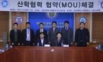 군산대-3D프린팅산업협회는 상호발전 위한 협약을 체결하였다.