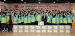 독거어르신 방문 봉사활동에 나서기 전 화이팅을 외치고 있는 한국사회복지협의회 임직원들.