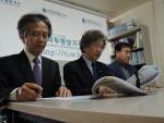 한국투명성기구는 2014년 국가별 부패인식지수(CPI)를 발표했다.