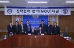 군산대학교는 3일 군산대학교 본부 제 1소회의실에서 한국표준협회와 KS인증 및 교육관련 사업전반에 관한 업무협력협약을 체결하였다.