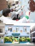 두산인프라코어가 공동모금회 지정기탁 사업으로 지역아동센터 벽화그리기에 동참했다.