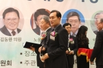 2014 국정감사 의정대상 시상자로 참가한 대한민국 신지식인연합회 박희영 회장