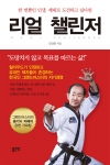 ▲ 김진환 / 좋은땅 펴냄 / 268p / 13,000원