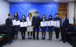 군산대학교가 온라인 홍보 활성화를 위해 SNS 서포터즈를 결성했다.