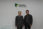 동명대 설동근 총장과 수능만점자 이동헌 학생 만남 사진