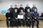 대구북구시니어클럽과 대현성당이 지역 내 어르신들의 일자리 창출 및 보급을 위한 사회공헌활동 협약서를 체결하였다.