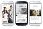 모리스제이 스튜디오가 웨딩 화보 어플 서비스를 출시한다.