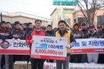 잘풀리는집이 7일(오전 10시) 대전에서 한화 이글스 선수들과 함께 사랑의 연탄배달 봉사를 실시했다.