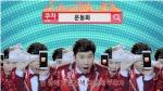 옐로모바일 핫딜쇼핑앱 쿠차가 신동엽을 메인모델로 다함께 쿠차차 광고를 선보여 인기를 끌고 있다.