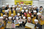 알바천국 임직원들이 5일 대한적십자사 중랑노원 희망나눔봉사센터에서 사랑의 쿠키 나눔 봉사활동을 마치고 기념사진을 촬영하고 있다.