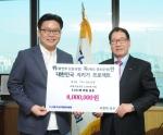 한국교직원공제회가 지난 8일, 독도 문제 해결을 위한 후원금 전달식을 가졌다. 사진은 이규택 한국교직원공제회 이사장(사진 오른쪽)이 후원금 8백만원을 독도지킴이로 활동하고 있는 서경덕 교수(사진 왼쪽)에게 전달하는 모습.