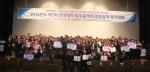 군산대 간호학과 절주동아리 酒Know는 전국대학절주동아리대회에서 우수상을 수상했다.