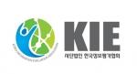 한국정보평가협회는 새로운 CI 및 2015 CS관리사 시험일정을 공개했다.