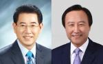 건국대, '자랑스러운 건국인상'에 김영록·홍일표 의원 선정
