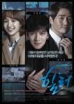 펜탁스 카메라(공식수입사 세기P&C)가 KBS2 새 월화드라마 힐러에 카메라를 공식 협찬한다고 밝혔다.