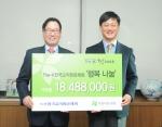 한국교직원공제회는 The-K행복서비스 참여 회원들의 참가비 The-K행복기부금을 지난 9일, 아름다운 가게에 전달했다. 사진은 이규택 한국교직원공제회 이사장(왼쪽)과 아름다운 가게 신동배 상임이사(오른쪽).