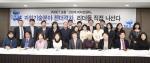 여과기인지원센터, 9일 산업계 리더 조찬간담회 개최