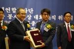 다채로운 기부와 봉사활동으로 여행박사는 2014 세종대왕 나눔봉사 대상을 수상했다.