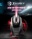 로이체는 20여년의 PC주변기기 수입 및 개발 노하우를 집약하여 런칭한 전문 게이밍 브랜드인 XECRET 브랜드 제품 중 큰 인기를 끌고 있는 게이머를 위한 전문 게이밍마우스 XECRET XG-8200M의 고객 성원 감사 이벤트를 11번가 쇼킹딜에서  12월 10일부터 진행한다
