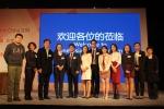 건국대학교 한국피부임상과학연구소 안인숙 교수는 지난 11월 24일부터 이틀간 MBN과 대한화장품 협회가 공동으로 주최한 원아시아 뷰티포럼 인 차이나 2014에 참가했다.