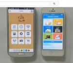 고객관리 기능이 탑재된 어플리케이션, 왼쪽은 사용자들이 쓰는 사용자 어플리케이션, 오른쪽은 관리자들이 쓰는 관리자 어플리케이션