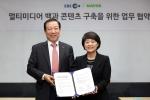 네이버와 한국교육방송공사는 네이버 그린팩토리본사에서 교육 콘텐츠 제공에 관한 업무 협약을 맺었다