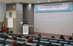 2014년 한국유아특수교육학회 추계학술대회가 유아특수교육의 다양한 접근이라는 주제로 지난 11월 29일 이화여자대학교에서 개최됐다.