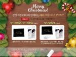 삼성 외장 ODD 구매시 선물증정 이벤트