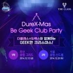크리스마스를 맞아 12일과 20일 DureX-mas 클럽 파티가 진행된다.