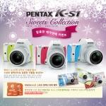 세기P&C(주)는 리코 펜탁스 K-S1 스위트 컬렉션 예약판매를 12월21일 까지 진행한다