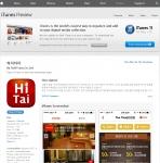 타이마사지·스파 할인정보 제공 어플 하이타이, 아이폰 출시