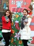 SK텔레콤은 오는 1월 23일 까지 T전화를 통해 사회공헌 NGO에 기부 한 고객 전원에게 경품을 증정한다