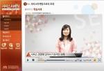 한국방송통신대학교 프라임칼리지는 경영·창업을 준비하는 청년사업가들을 위한 서비스경영 전공을 금융·서비스학부 내에 개설해 오는 1월 9일까지 신․편입생을 모집한다.