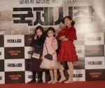 영화 국제시장 시사회에 리틀뮤즈의 멤버 이예은 양과 박시아 양을 비롯해 같은 그룹의 백민지 양이 참석했다.