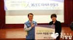 해외빈민아동돕기 위해 신한카드 직원 200명 참여
