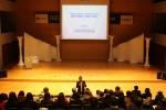 대전대학교 LINC사업단은 인문학과 사회과학 및 예술계열의 산학협력 활성화를 위한 Bridge Concert를 개최했다.