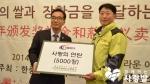 한중학술문화교류협회, 함께하는 사랑밭에 연탄 5000장 기부