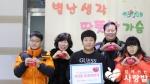 서울 오정초등학교(서울시 구로구 소재)가 사단법인 함께하는 사랑밭에 저금통을 기부했다.