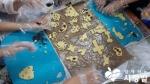 함께하는 사랑밭, 지역아동센터 아이들과 크리스마스 쿠키 만들며 '해피쿠킹'