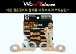 발가락에 끼우고 걷는 것으로 바른자세 골반개선 다이어트에 도움을 주는 일본 특허 완료된 정품