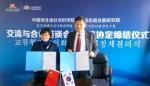 충남발전연구원은 지난 11일 중국 허베이성 사회과학원과 학술연구교류협약을 맺고 내년에 한․중 학술대회를 공동 개최키로 합의했다.
