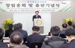 한국공항공사 김석기 사장이 한국항공보안학회 창립총회에서 초대 학회장으로 선임되었다.