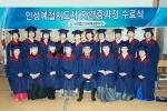 (사)한국예절문화원 문경지부 인성예절지도사 자격증과정 수료식