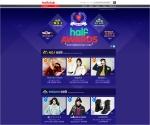 하프클럽닷컴이 12월 15일부터 하프클럽에서 2014년 한 해 동안 가장 인기 있었던 브랜드와 아이템을 소개하는 하프어워즈 행사를 진행한다.